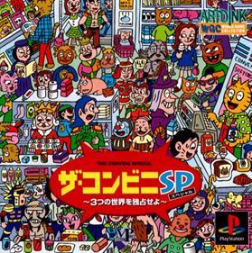 The Conveni Special: 3-tsu no Sekai o Dokusen Seyo