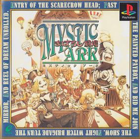 Mystic Ark: Maboroshi Gekijou