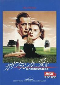 Casablanca ni Ai o: Satsujinsha wa Jikuu o Koete