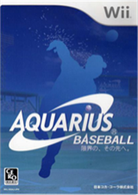 Aquarius Baseball: Genkai no, Sono Saki e.