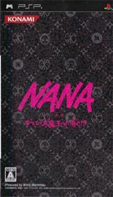 Nana: Subete wa Daimaou no Omichibiki!?