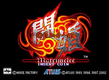 Power Instinct: Matrimelee - Screenshot - Game Title