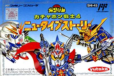 SD Gundam: Gachapon Senshi 4: NewType Story
