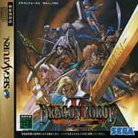 Dragon Force II: The Godforsaken Land