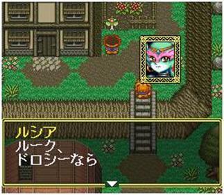 Ruin Arm - Screenshot - Gameplay
