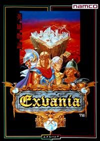 Exvania