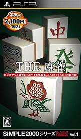 Simple 2000 Series Portable Vol.1: The Mahjong
