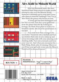 Alex Kidd in Shinobi World - Box - Back