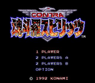 Contra III: The Alien Wars - Screenshot - Game Title