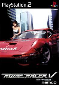 Ridge Racer V - Box - Front