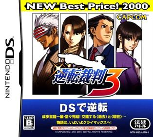 Phoenix Wright: Ace Attorney: Trials and Tribulations - Box - Front