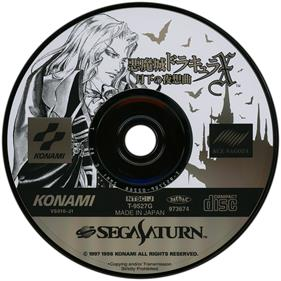 Akumajou Dracula X: Gekka no Yasoukyoku - Disc