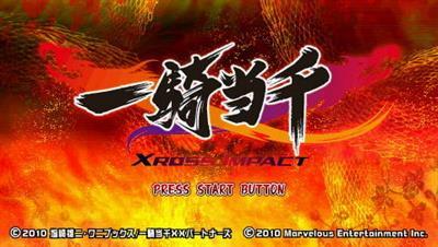 Ikki Tousen: Xross Impact - Screenshot - Gameplay