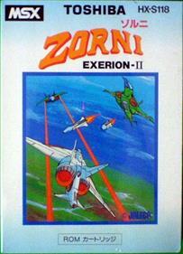 Exerion II: Zorni