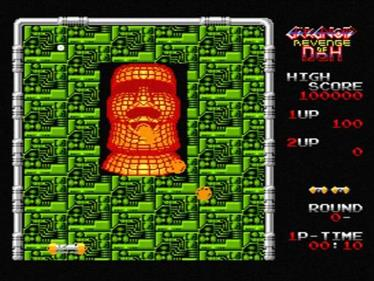 Arkanoid II: Revenge of Doh - Screenshot - Gameplay