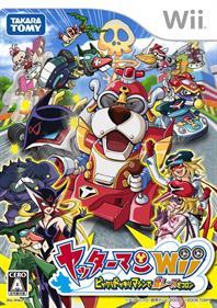 Yatterman Wii: Bikkuridokkiri Machine de Mou Race da Koron