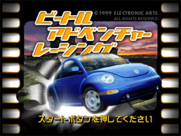 Beetle Adventure Racing! - Screenshot - Game Title