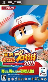 Jikkyou Powerful Pro Yakyuu 2011
