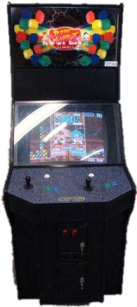 Super Puzzle Fighter Ii Turbo Details Launchbox Games Database