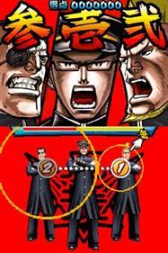 Moero! Nekketsu Rhythm Damashii: Osu! Tatakae! Ouendan 2 - Screenshot - Gameplay