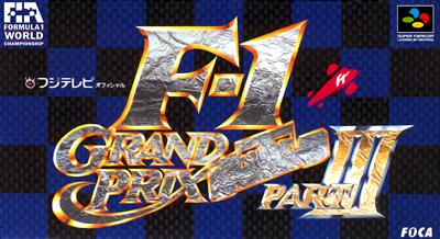 F-1 Grand Prix Part III
