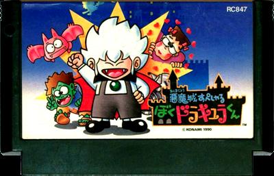 Akumajou Special: Boku Dracula-kun - Cart - Front
