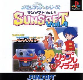 Memorial Star Series: Sunsoft Vol. 4