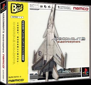 Ace Combat 3: Electrosphere - Box - 3D