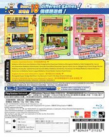 Kunio-kun: The World Classics Collection - Box - Back