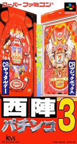 Nishijin Pachinko 3