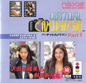 Virtual Cameraman Part 1: Naomi Sawada & Anna Juri