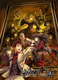 Umineko: When They Cry: Question Arcs