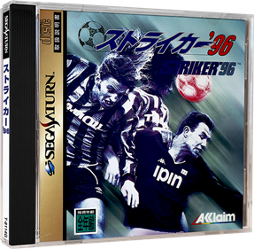 Striker '96 - Box - 3D