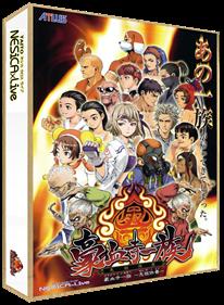 Shin Gouketsuji Ichizoku: Matsuri Senzo Kuyou - Box - 3D