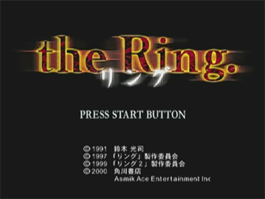 The Ring: Terror's Realm - Screenshot - Game Title