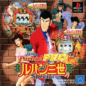Heiwa Parlor! PRO Lupin the Third Special