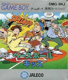 Bases Loaded for Game Boy - Box - Front