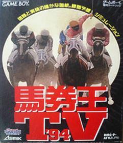 Bakenou TV '94