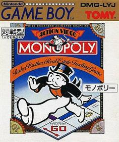 Monopoly - Box - Front