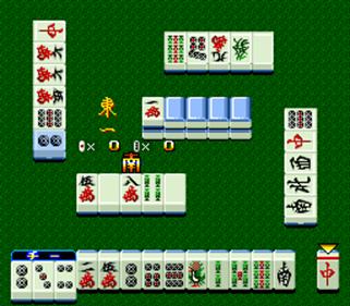 BS Nichibutsu Mahjong: Renshuu Mahjong: Nimantou - Screenshot - Gameplay