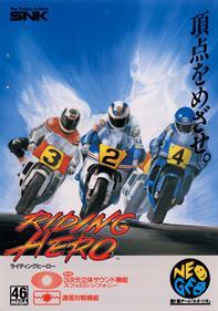 Riding Hero - Advertisement Flyer - Front