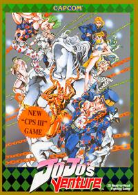 JoJo's Venture - Advertisement Flyer - Front