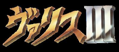 Valis III - Clear Logo