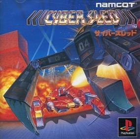 Cybersled - Box - Front