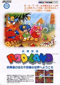 Rod-Land