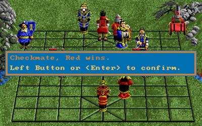 Battle Chess II: Chinese Chess - Screenshot - Game Over