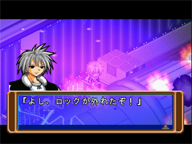Groove Adventure Rave: Yuukyuu no Kizuna  - Screenshot - Gameplay