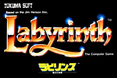 Labyrinth: Maou no Meikyuu