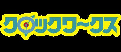 ClockWerx - Clear Logo