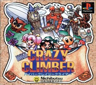 Hyper Crazy Climber